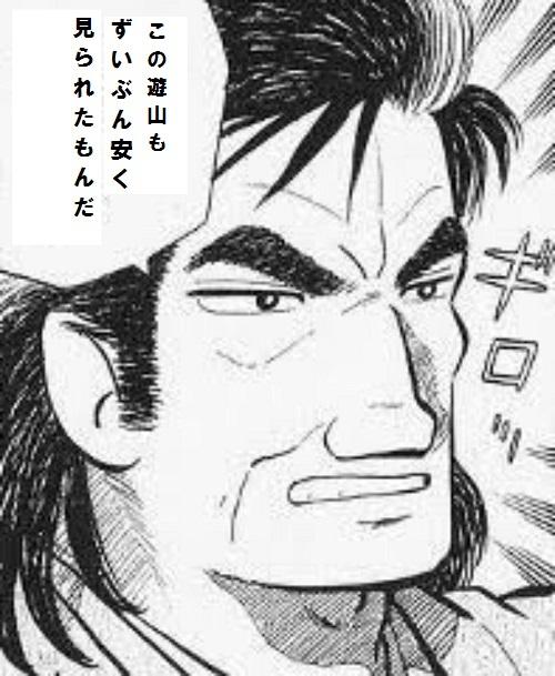 kaibarayuzan2-22.jpg