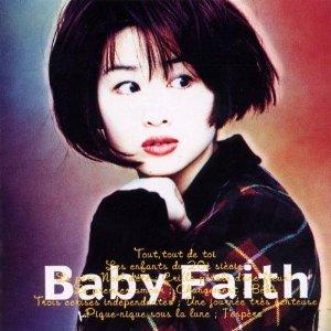 渡辺美里 Baby Faith
