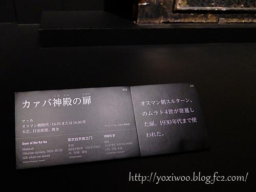 DSCF6708-1.jpg