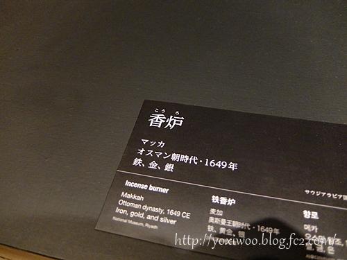 DSCF6710-1.jpg