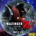 マジンガーZ INFINITY dvd