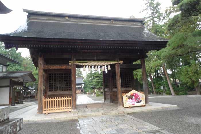 甲斐國一宮 浅間神社  1
