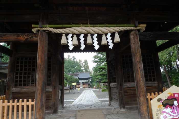 甲斐國一宮 浅間神社  2