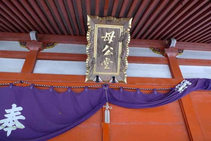 奈良の神社、仏閣   大峰山龍泉寺  128