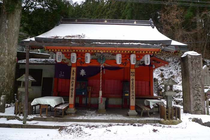 奈良の神社、仏閣   大峰山龍泉寺  129