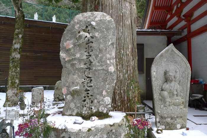 奈良の神社、仏閣   大峰山龍泉寺  132