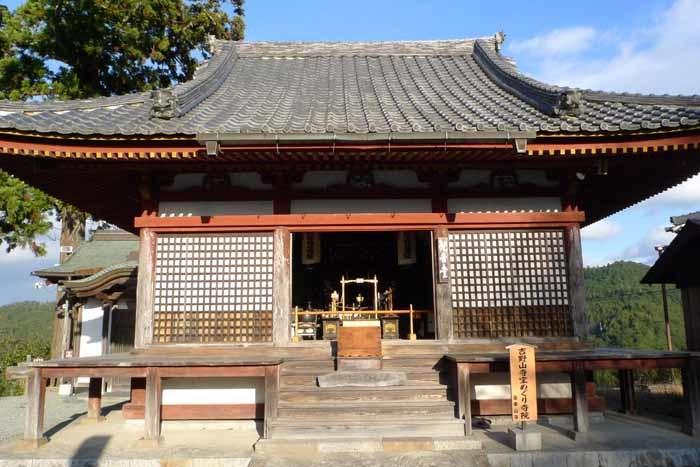 奈良の神社、仏閣   金峯山寺  139