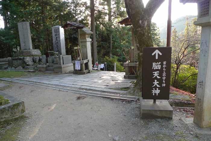 奈良の神社、仏閣   金峯山寺  146