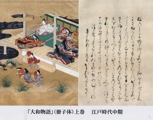 イメージ (1058)