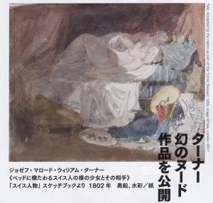 イメージ (1088)