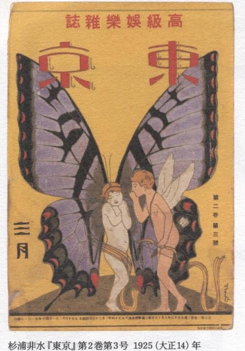 イメージ (1148)