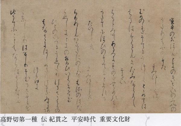 イメージ (1159)
