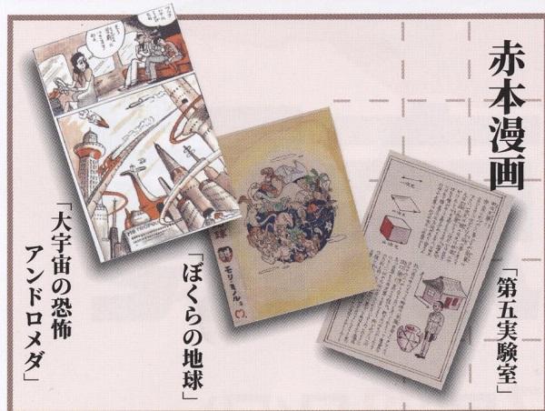 イメージ (1172)
