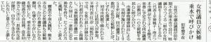 2_convert_20180710012621.jpg