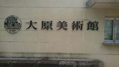 s-DSC_2545.jpg