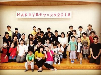 oyakofesu2018042901.jpg