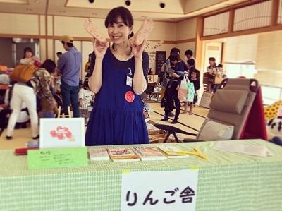 oyakofesu2018042906.jpg
