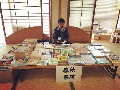 oyakofesu2018042910.jpg