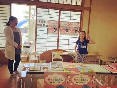 oyakofesu2018042911.jpg
