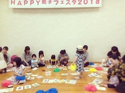 oyakofesu2018042950.jpg