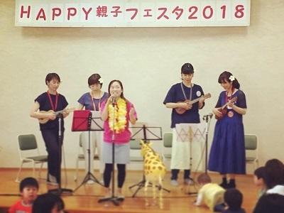 oyakofesu2018042952.jpg