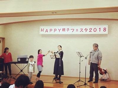 oyakofesu2018042953.jpg