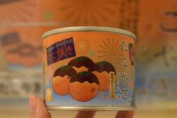 たこ焼き缶