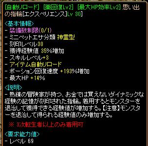 180516_kariyubi.png