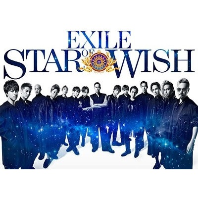 EXILE STAR OF WISH [CD+3DVD]<豪華盤/初回限定仕様>