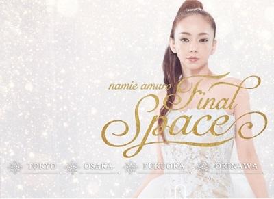 namie amuro Final Space