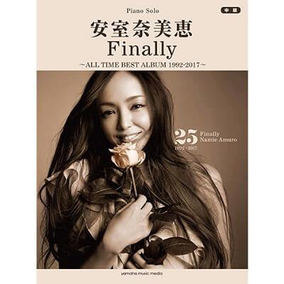 楽譜 ピアノソロ 安室奈美恵 『Finally』 〜ALL TIME BEST ALBUM 1992-2017〜