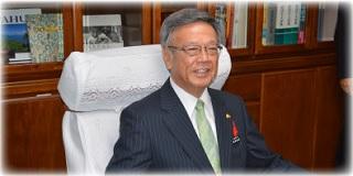 知事のプロフィール/沖縄県