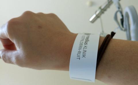 入院患者決定