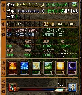 RedStone 18.06.04[00]
