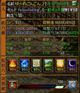 RedStone 18.06.04[02]
