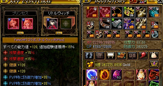RedStone 18.06.04[01]