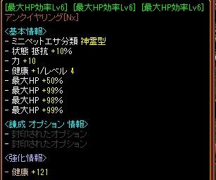 RedStone 18.06.04[05]