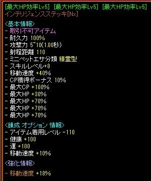 RedStone 18.06.04[06]