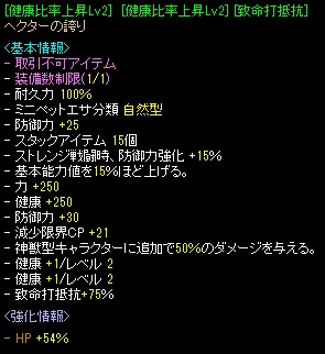 RedStone 18.06.04[07]