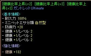 RedStone 18.06.04[08]