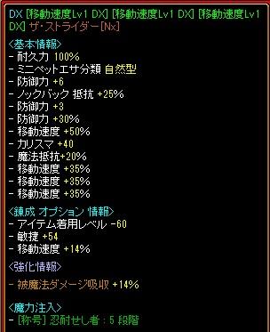 RedStone 18.06.04[10]