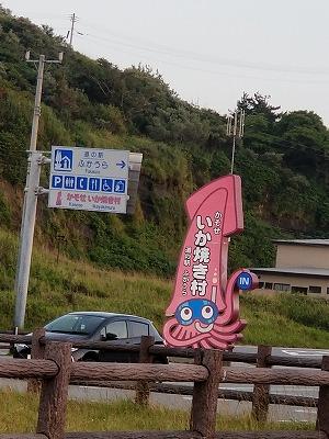 2018海の日 (5)