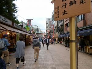 東京浅草伝法院通り 2 (1)a