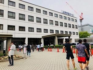 hiroshima-hole1805