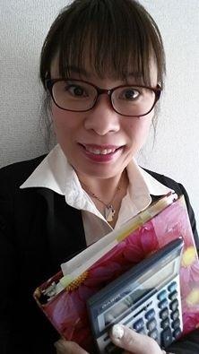 yumiko20ブログ