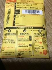 kobehahanohi201854.jpg