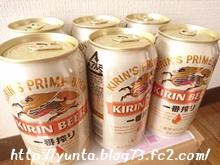 一番搾り350ml缶×6本セット