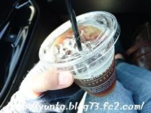 ファミマアイスコーヒー