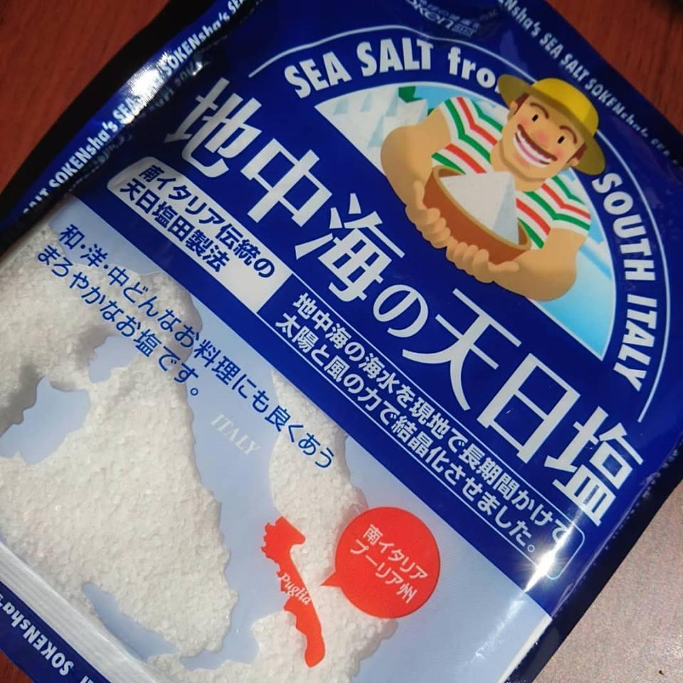 イタリア塩