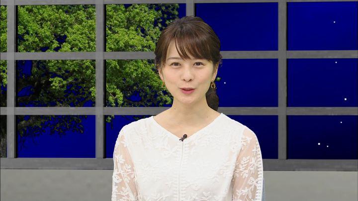 2018年04月28日高見侑里の画像47枚目